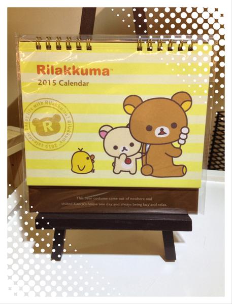 [日本雜貨] 拉拉熊2015桌曆 / 2015 desk calendar - Rilakkuma