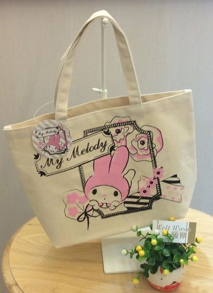 [日系包款] 美樂蒂 MELODY 超值手提袋