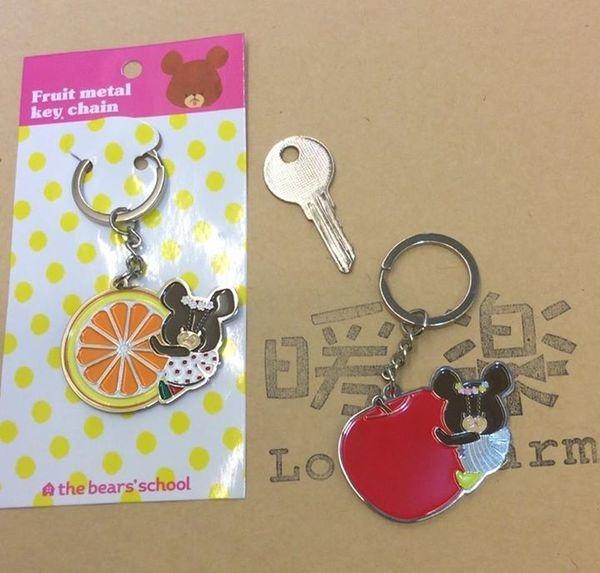 [日本雜貨] Fruit series keyring - The Bears' school