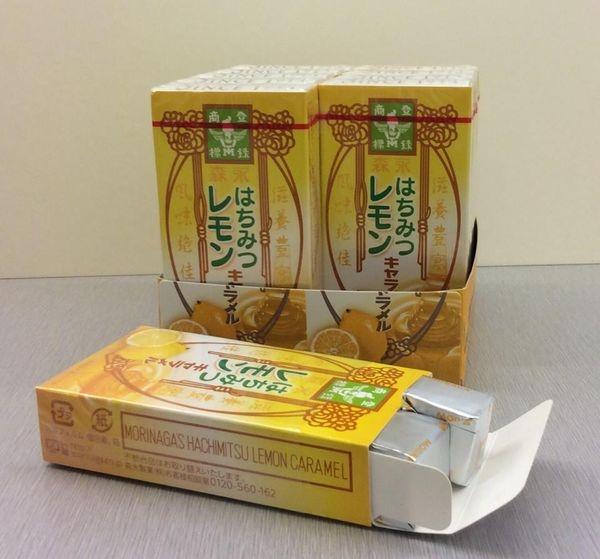 [日本零食] 森永 蜂蜜檸檬 牛奶糖