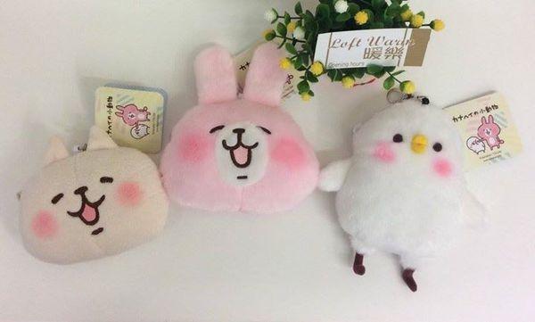 [日本雜貨] 卡娜赫拉的小動物 兔兔 小雞 貓咪  伸縮拉環卡片零錢包