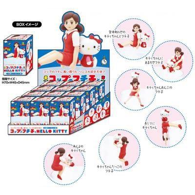[日本雜貨] 杯緣子 X Hello Kitty ~ 原來她們是好朋友阿 ~