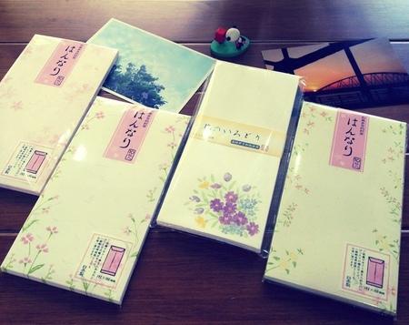 [日本雜貨] 暖樂 Loft Warm - 和式信封袋