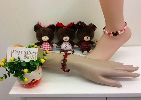 [日本雜貨] 小熊學校 Jackie 蕾絲手環  The bears' school lace bracelets