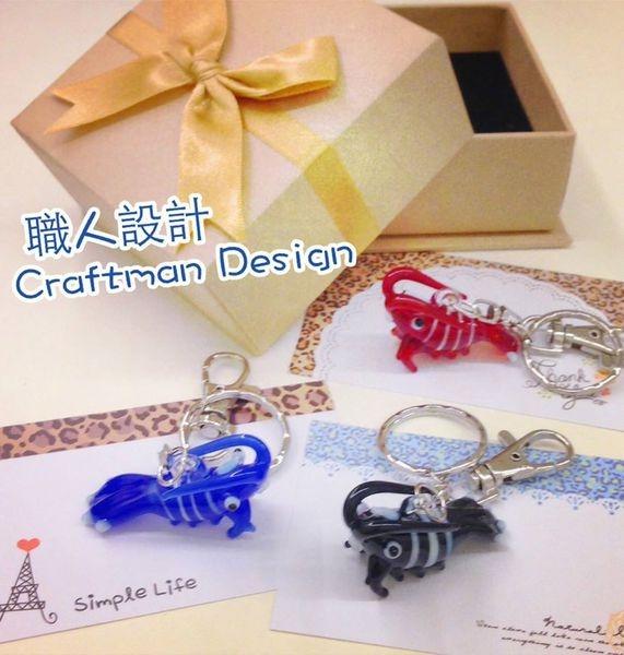 [台灣好物] Craftman Design : Colored glass With Happiness
