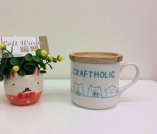 [日本雜貨] 聖誕禮物 交換禮物 大推薦  療癒系 Craftholic 宇宙人商品  精緻又有質感的木蓋馬克杯!!上架囉!!