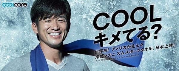 [日本雜貨] COOL CORE 涼感運動毛巾!!