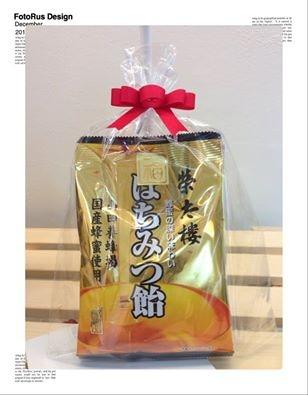 [日本零食] 黃金蜂蜜糖 新年福氣包裝