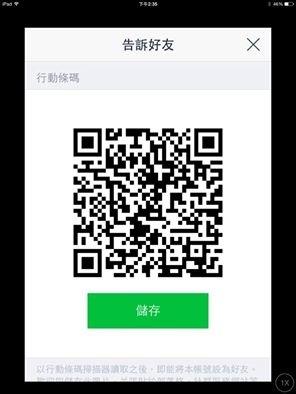[暖樂小生活] Dear Friends,We invite U to add 暖樂 to your LINE