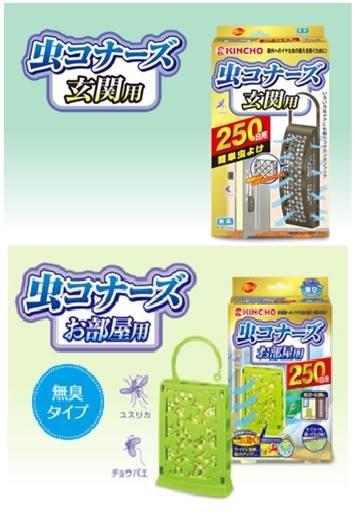 [日本雜貨] 日本知名品牌 金鳥防蚊片    夏季防蚊大作戰!!!