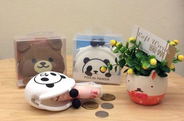 [日系包款] 可愛的動物造型口金包!零錢包!