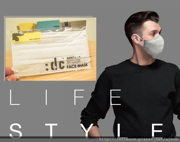 好用立體3D口罩 平面口罩 大謙科技PTFE膜 dc mask EasyGo簡單狗!