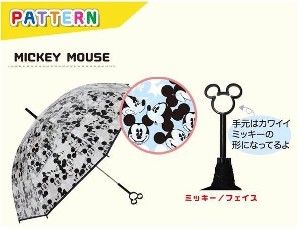 [日本雜貨] 迪士尼 米妮米奇透明鏤空雨傘