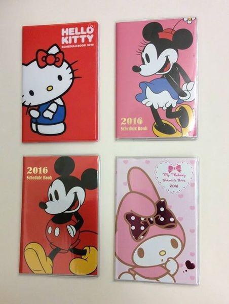 [日本雜貨] 2016 手帳本 上架囉!!Kitty 嚕嚕米 小王子 美樂蒂 史努比 愛麗絲