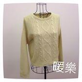 [日本雜貨] # 芥末黃 長袖毛衣 #  # 粉色 七分袖毛衣 #  # 藍墨綠條紋 長袖毛衣 #