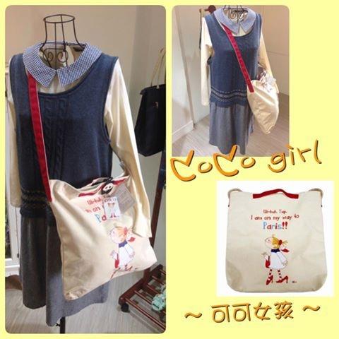[日本雜貨] 可可女孩 肩背布包