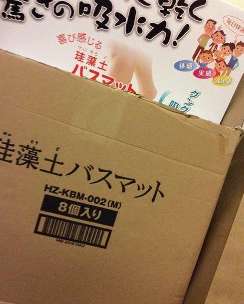 [日本雜貨] 週末愉快~ 當然要搭配個好消息!!  Hiro 珪藻土地墊 提前到貨!!