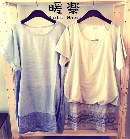 [日本雜貨] 暖樂 Loft Warm - 連身素雅洋裝