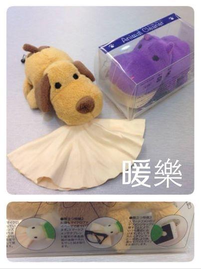 [日本雜貨] # 可愛動物 鏡面擦拭布 #
