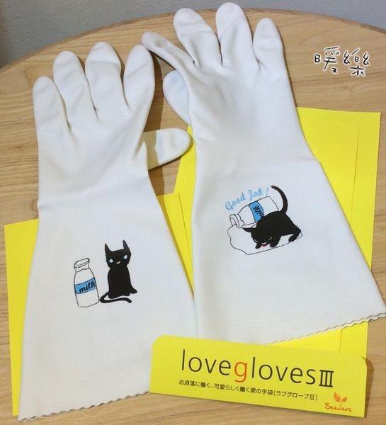 [日本雜貨] 日本製 小黑貓 牛奶瓶圖案 工作手套