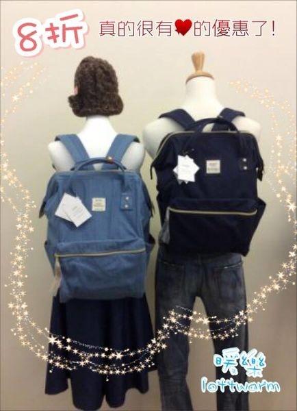 [日系包款] 開學季-超優惠特價回饋 日本 Anello 丹寧布後背包8折