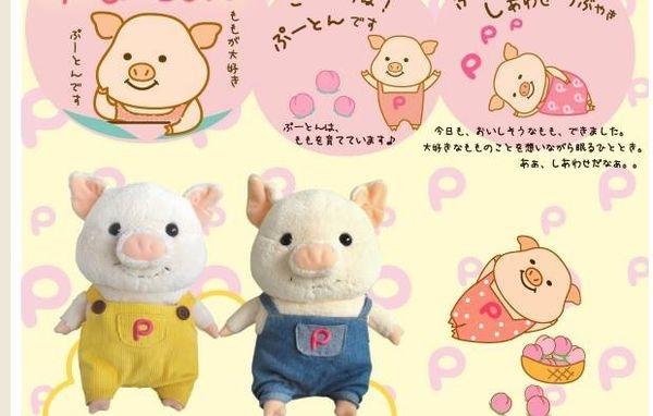 [日本雜貨] 這是 三隻小豬 的概念!!  Once upon a time....the three little pigs