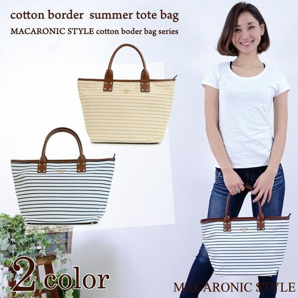 [日系包款] Macaronic Style 的 春夏款 棉托特包