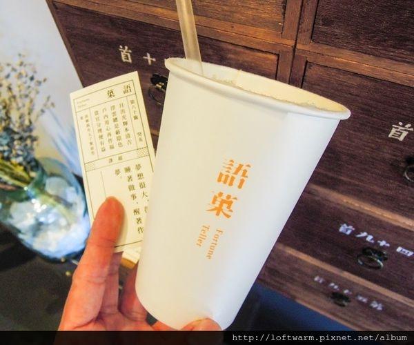 新竹好喝飲料店推薦 語菓fortune teller 以籤詩佐茶 用文化訴說故事 衝突系潮流風格!