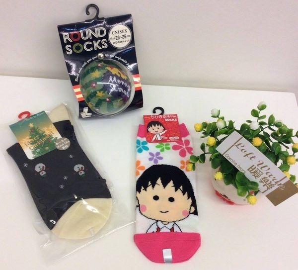 [日本雜貨] 暖樂 獻上 聖誕版造型襪 ~櫻桃小丸子也來強力大大推薦一下!