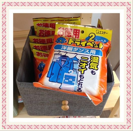 [日本雜貨] # 日本 小雞牌 除濕包 #