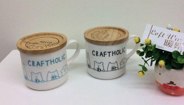 [日本雜貨] Craftholic 木蓋&杯墊兩用 馬克杯! 假日午後 不就該喝杯 午茶 或 咖啡!