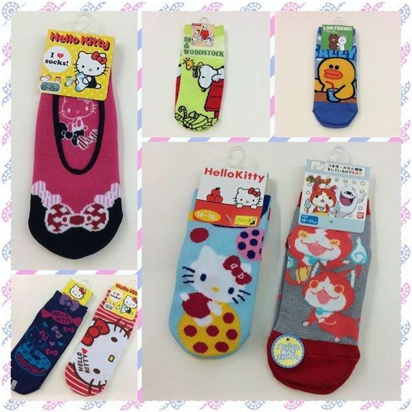 [日本雜貨] LINE  Hello Kitty  Snoopy  妖怪手錶   短襪  隱形襪
