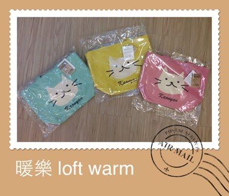 [日系包款] 微笑貓貓 手提袋