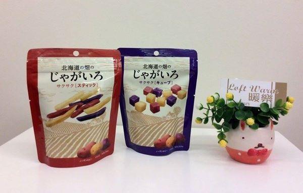 [日本零食] 北海道の畑 三色薯條 已補貨!!  北海道の畑 三色薯塊 新上架!!
