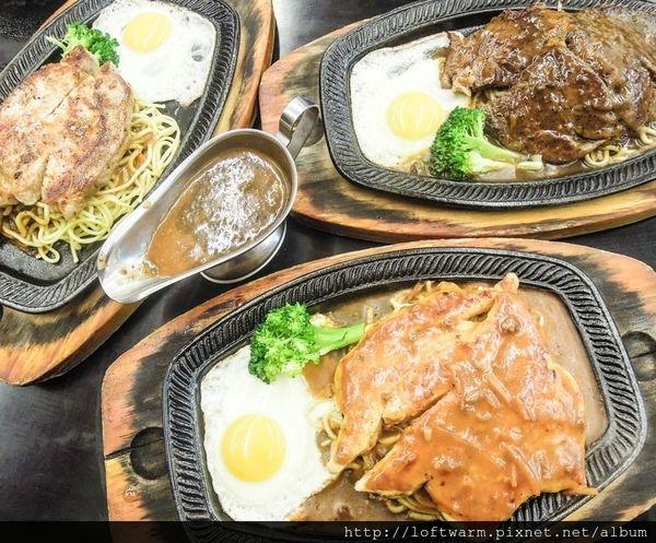 新竹平價美食推薦 好吃鐵板燒 首戶牛排 厚嫩豬排 嫩煎雞排 家庭同事朋友聚餐餐廳!