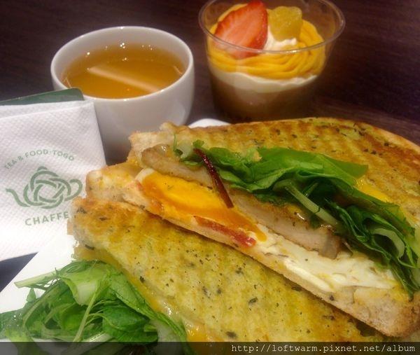 天仁茗茶Chaffee南港店-超豐盛輕食午茶飲品!會員們要來朝聖一下嗎??!!