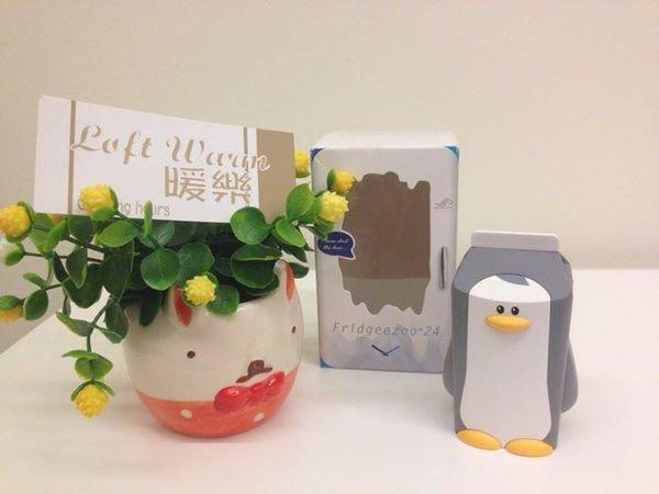 [暖樂小生活] 溫室效應 讓我們一起守護地球 ~ 超可愛的冰箱守護員 提醒您!!