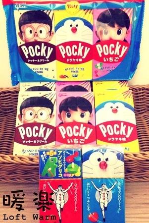 [日本零食] 哆啦A夢/小叮噹 Pocky限定版