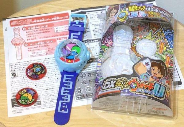 [日本雜貨] 日本妖怪手錶 8/1上市新款