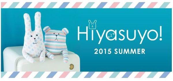 [日本雜貨] 2015 夏季新款 Craftholic 涼感脖圍