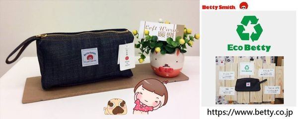 [日本雜貨] Betty Smith - ECO concept Products  來自日本岡山倉敷的紅髮澎澎頭女孩