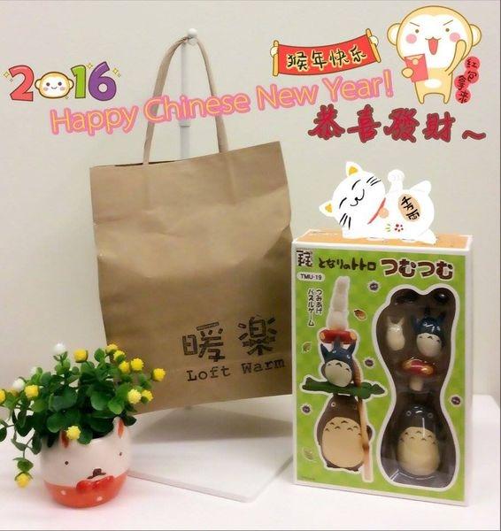 [暖樂小生活] 暖樂 祝福大家 猴年快樂 恭喜發財  Wish U a Happy Chinese New Year