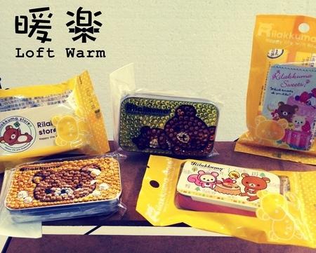 [日本零食] 拉拉熊2014搶先版商品