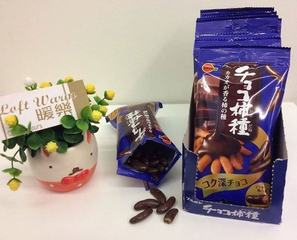 [日本零食] It's tea time.Let's eat Delicious Snacks! 日本零食BOURBON 巧克力柿種米菓!!
