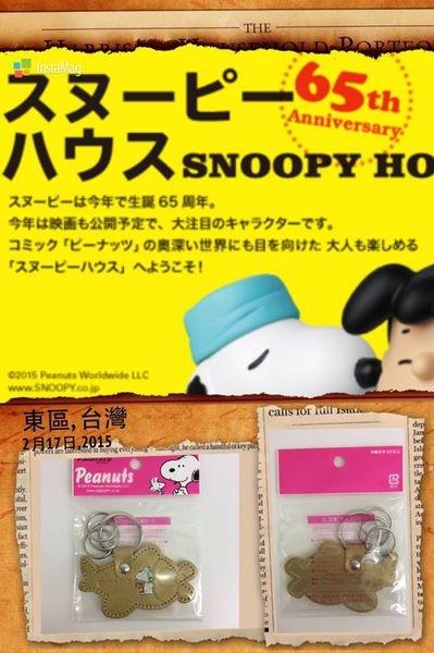 [日本雜貨] SNOOPY飛機造型鑰匙圈