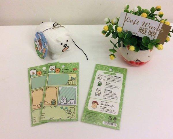 [日本雜貨] 超帥的狗 4款造型的便利貼