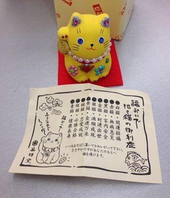 [日本雜貨] 福氣金運招來貓 Wealth & Fortune Cat