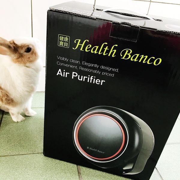 "【3C】有了它才能真正""深呼吸""-韓國Health Banco抗敏型-空氣清淨機(HB-R1BF2025極靜黑)小漢堡3.0"
