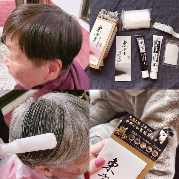 【染髮】拒絕假髮黑,還我柔順美髮-舒妃東方黑5黑植萃護髮染髮霜-自然栗