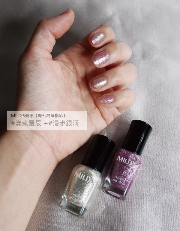 紫漾2.jpg